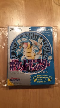 Pokémon Blue version (Japanese) Edmonton, T5Y 1L7
