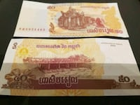 Asian world banknote currency Toronto, M9C 0A5