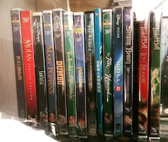 new and open and used  Disney DVD movie