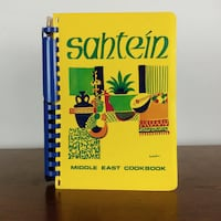 Sahtein Middle East Cookbook Lebanon, Palestine, Syria Spiral 1979 OOP Chicago