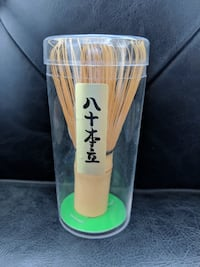 Bamboo Whisk for Matcha Richmond