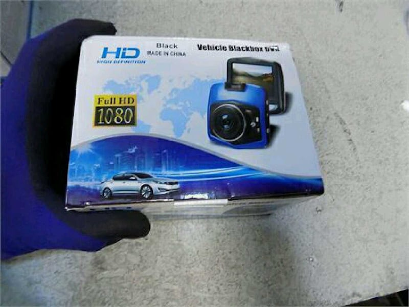 GT Car Dashboard Camera (DashCam 52892760-8a46-439f-b2e4-e1b15b99ec4a