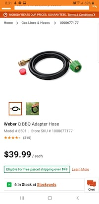 Weber Q Adapter Hose (BRAND NEW)