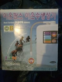 High alkaline water ionizer/purifier Vancouver, V5T 3N4