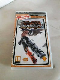 TEKKEN:DARK RESURRECTION PSP GAME Σκύδρα, 585 00