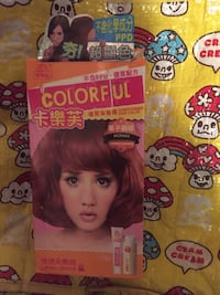 NEW Maywufa Colorful Conditioning Hair Color Vancouver, V5W 1H9