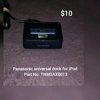 black Panasonic Universal dock for iPod Edmonton, T5H 2T8