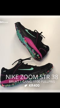 Nike Zoom Goretex