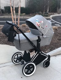 The gorgeous Special Edition Koi Priam Carrycot + All Terrrain Frame Cybex Saint Petersburg, 33701