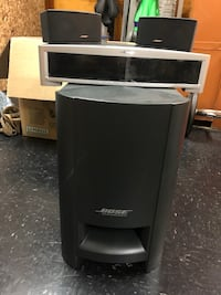 BOSE Ps 3-2-1 Powered Speaker System Silver Spring, 20903