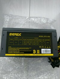 Everest 1600w power Bahçelievler