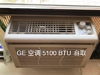 2 white GE window-type AC unit, $ 30-$ 70, price negotiable, Near Loomis & Taylor St. No delivery.