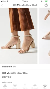 Urban Outfitters mid-heel shoe 艾德蒙頓, T6H 4W9
