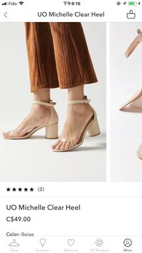 Urban Outfitters mid-heel shoe