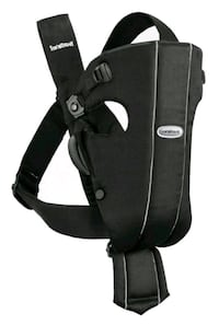 Baby carrier Montreal, H1S 1G7