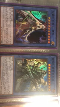 Two yu-gi-oh trading cards