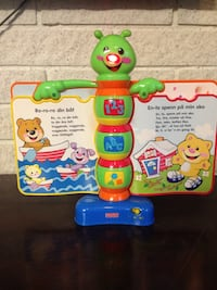 Fisher price plast læring leke