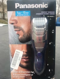 NEW! Body Hair Trimmer