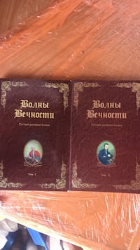 two The Lord of the Rings books Orange, 92868