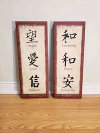 Chinese Home Decor |  Wall Art Markham, L3R 4X1