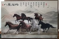 Chinese Feng Shui 8-horse Painting Germantown