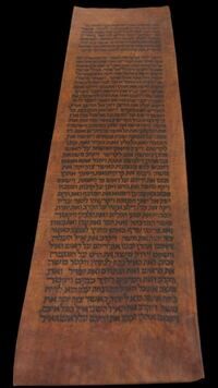 1700's Torah Bible scroll Leviticus section. Over 300 years old. Cornwall, K6H 5M7