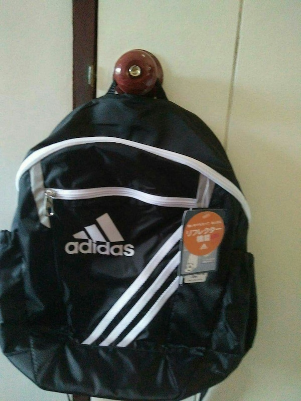 79c1a59a1e87 Used LAST PRICE(Original and New) Adidas Bag for sale in Antipolo ...