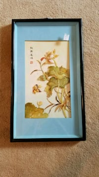 Vintage Japanese shell art framed