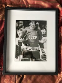 Vladislav Tretiak Signed and framed 11x14 photo  Châteauguay, J6K 2M7