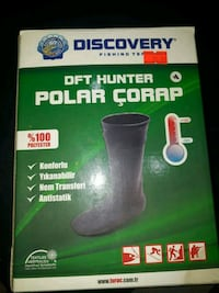 Discovery DFT Hunter polar