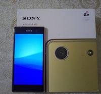 Sony Xperia M5 DUAL null