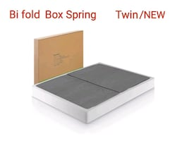 "Zinus 7.5"" Bifold Box Spring/Twin NEW"