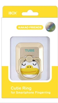 IBox Friends Cutie Ring for smartphone fingerring Malmö, 213 66