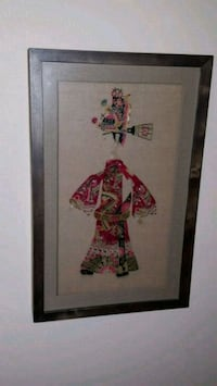 Vintage Chinese Shadow Box Picture  Metairie, 70003