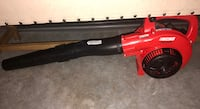 Echo power blower (like new) Greenland, 03840