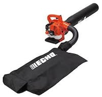 Echo ES-255 Shred 'N' Vac ® Easy Starting Leaf Blower Silver Spring