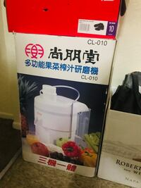 Sunpentown CL-010 Multi-Function Miller and Juice Extractor Rowland Heights, 91748