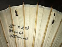 Antique Chinese Parasol Whittier, 90602