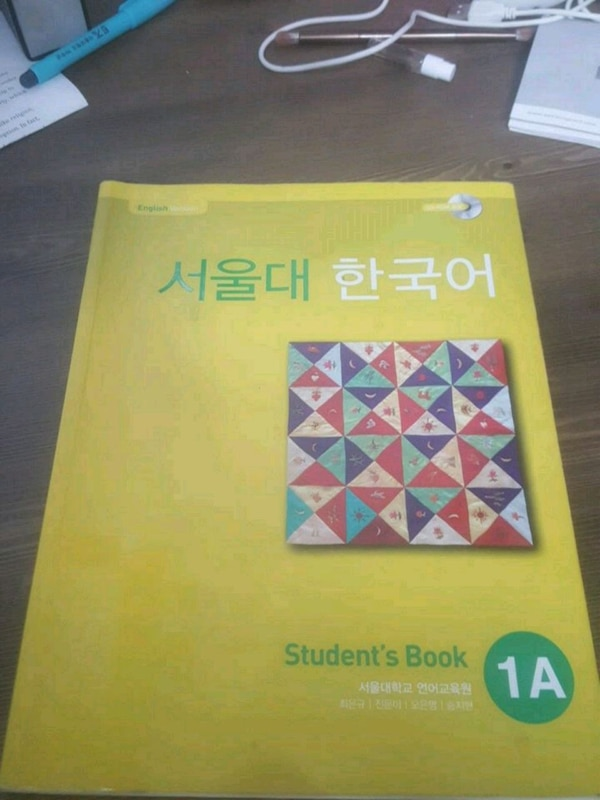 Seoul National Korean Books - Level 1,2,3 - 학생의 책