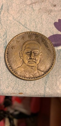 round silver-colored coin 纽约市, 11206