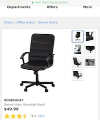 Practically new office chair and mat. Cerritos, 90703