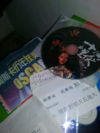 Chinese Movies and Games Toronto, M6M 3Y4