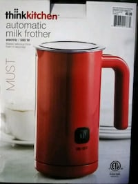 Automatic milk frother foam in seconds
