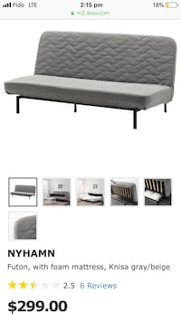 IKEA Futon bed *must pick up today!* Vancouver, V6B