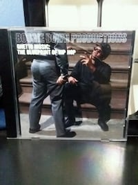 Boogie Down Productions  Brooklyn, 11211