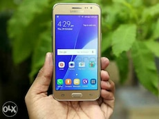 gold Samsung android smartphone