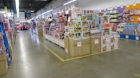 TOY CLOSING SALE! Jan 18 - Feb 2 Only!