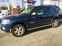 Ford - Explorer - 2009 3 Rd row loadef leather Falls Church