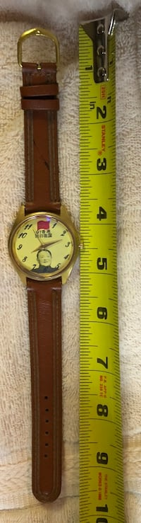 1997 Chinese Commemorative Watch Farragut, 37934