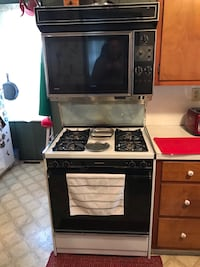 Gas stove Maple Shade, 08052
